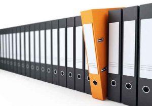 deposito documenti